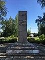 памятник павшим за Родину