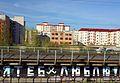 Петрозаводск - panoramio (1).jpg