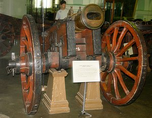 "Peter Ivanovich Shuvalov - The ""secret howitzer"" invented by Shuvalov; shape of the bore was to disperse shot"