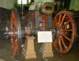 """Peter Ivanovich Shuvalov - The """"secret howitzer"""" invented by Shuvalov; shape of the bore was to disperse shot"""