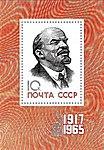 Почтовый блок № 3273. 1965. 48-я годовщина Октябрьской революции.jpg