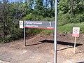 Предугольная-Станция(2).jpg