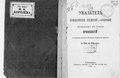 Привилегии в России. Указатель с 1814 по 1883 год.pdf