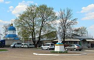 Radowell village