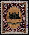 Сорокский уезд № 9 (1892 г.).jpg