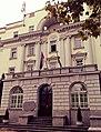 Студентски дом краљ Александар I у Београду 2013-09-13 18-26-56.jpg