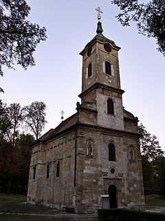 Church of the Holy Apostles Peter and Paul, Topčider