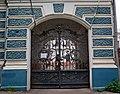 Усадьба Губина А.И., ворота.jpg