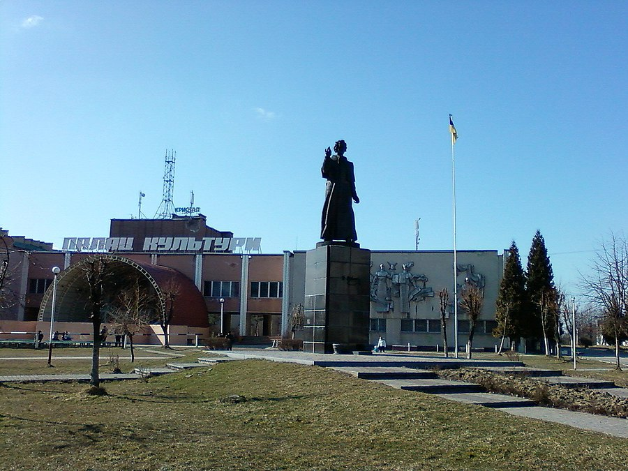 Novoiavorivsk