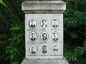 Dyatlov Pass incident - Tomb of the deceased at Mikhajlov Cemetery in Yekaterinburg, Russia.