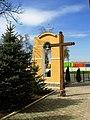 Храм Різдва Пресвятої Богородиці УГКЦ. - panoramio (32).jpg