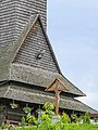 Церква Нижня Апша 2.jpg
