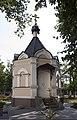 Церковь Николая Чудотворца в Наро-Фоминске (5428888080).jpg