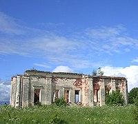 главный деревня антушино белозерсаий район помещений