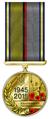 Ювілейна медаль «70 років Перемоги над нацизмом».PNG