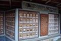 Հայրենական մեծ պատերազմի Զոհերի հիշատակին նվիրված պատմատախտակ.jpg