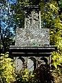 Վանական Համալիր Կեչառիս, գերեզմանոց (16).JPG