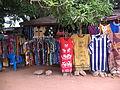 גאנה 25.7.09 047.jpg