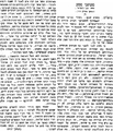 צבי כשדאי. הצפירה. 04.09.1898.png