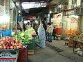 بازار روز بندرعباس 7 - panoramio.jpg