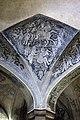 حمام وکیل شیراز-Vakil Bath shiraz iran 10.jpg