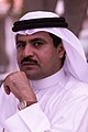 د. أحمد حسين الدوسري.jpg