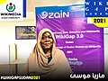 ماريا موسى Sudanese Wikimedian.jpg