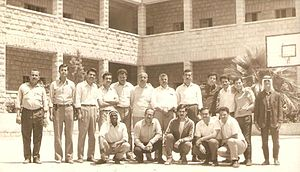 Qabatiya - Teachers at the boys' high school, 1980