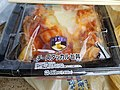 チーズタッカルビ丼 (45542016985).jpg