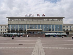 乌鲁木齐.火车西站 China Xinjiang Urumqi Welcome you to tour t - panoramio.jpg