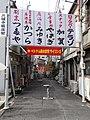 円頓寺銀座街(名古屋市西区那古野) - panoramio.jpg