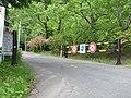 北海道道675号立待岬函館停車場線・市道谷地頭8号線交点付近のゲート.jpg