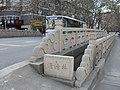 南京淮清桥 - panoramio.jpg