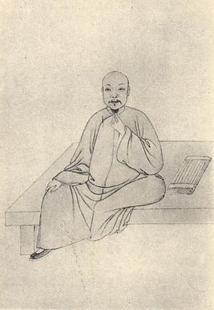 Li E - Portrait of Li E from Portraits and Biographies of Qing Dynasty Scholars