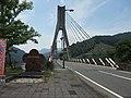 唄げんか大橋 - panoramio.jpg