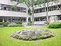 大華中學 校園一隅 - panoramio.jpg