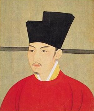 Emperor Zhezong - Image: 宋哲宗