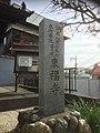 山門脇の石柱.jpg