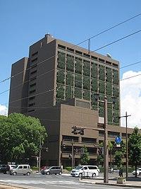 廣島市公所