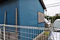 廻田 青い小屋 - Panoramio 92069467.jpg