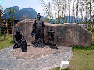 Zhu Quan - Statue of Zhu Quan in Wuyi Mountain Tea Theme Park