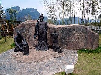 Zhu Quan - Statue of Zhu Quan in Wuyi Mountain Tea Theme Park