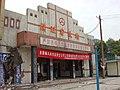 汉旺客运站 - panoramio.jpg