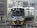 泉北高速鉄道12000系.jpg