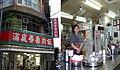 滿庭香魯肉飯 20080524.jpg