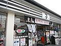白黒セブンイレブン 2012 (8725413606).jpg