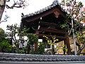 看景寺の鐘(Kankei temple's big bell ) - panoramio.jpg
