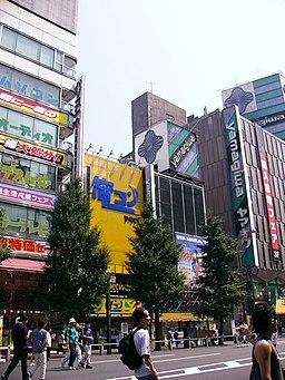 秋葉原2003年 (東京都千代田区) - panoramio - gundam2345 (4)