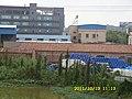 金达新办公楼 - panoramio.jpg