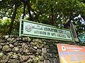 0059jfArroceros Manila Ermita Villegas Streetfvf 10.jpg